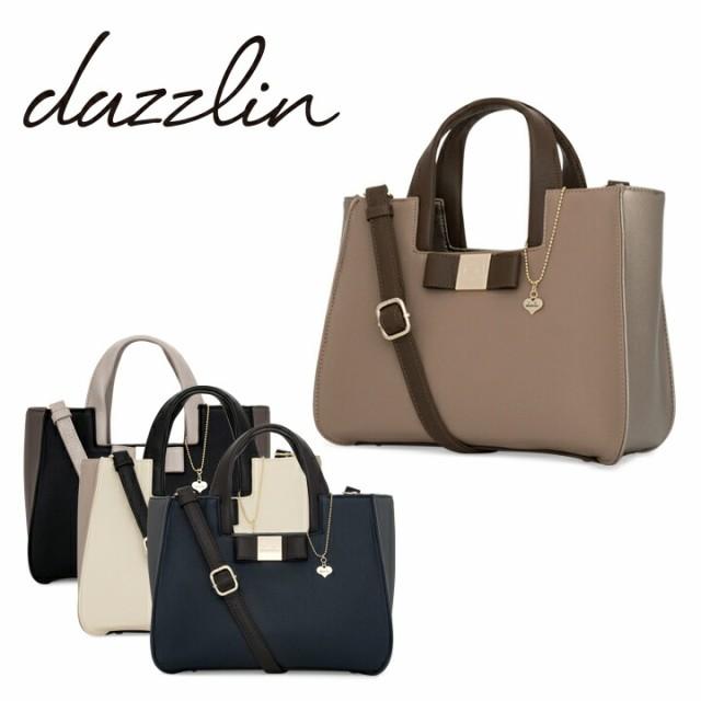 ダズリン dazzlin ハンドバッグ DLB-6033 【 2WAY...