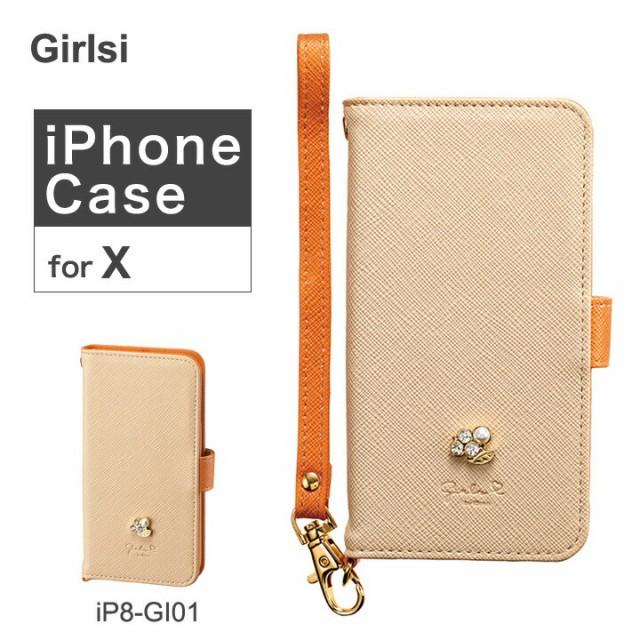 ガールズアイ Girlsi iPhoneX ケース バイカラー ...