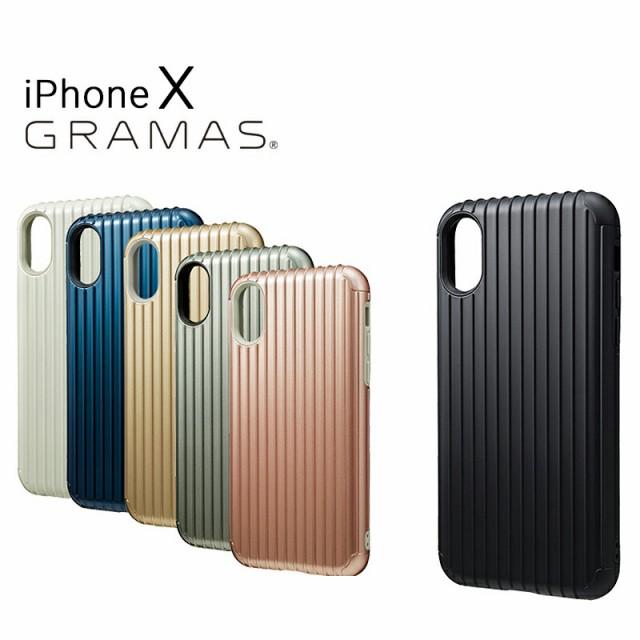 グラマスカラーズ GRAMAS COLORS iPhoneX ケース ...