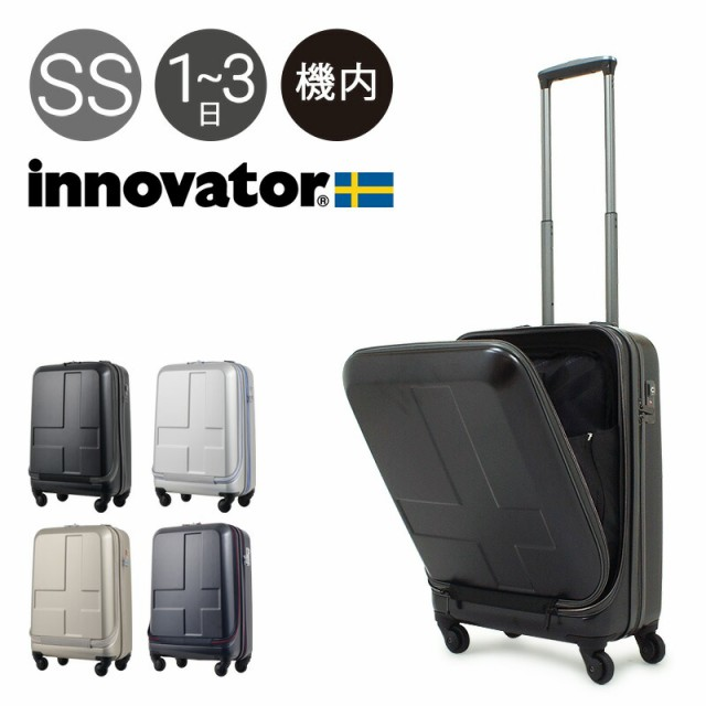 イノベーター innovator スーツケース IND-450 50...