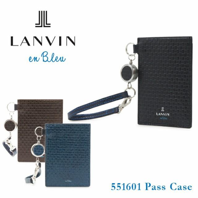ランバンオンブルー LANVIN en Bleu パスケース 5...