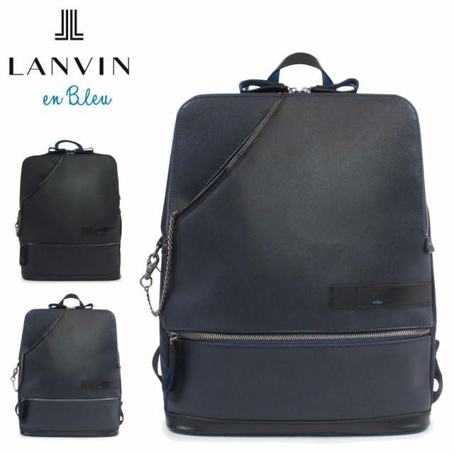 ランバンオンブルー LANVIN en Bleu リュック 572...