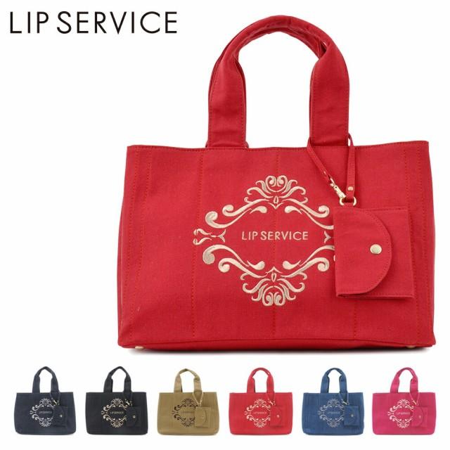 リップサービス LIPSERVICE トートバッグ LIP-618...