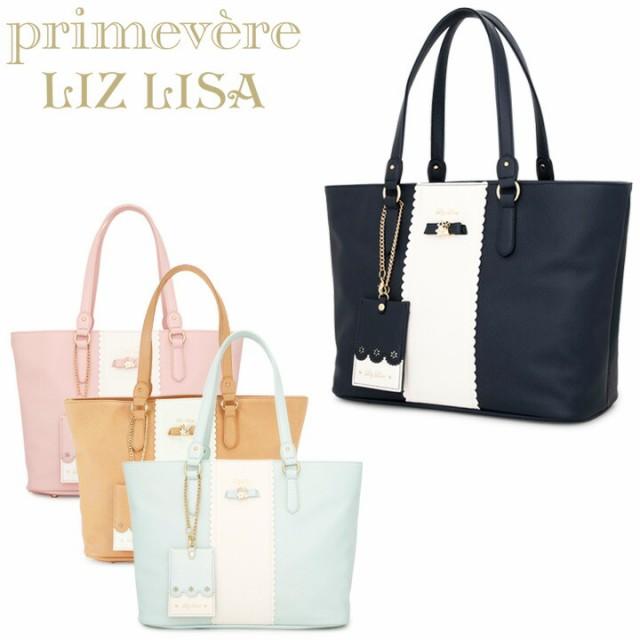 リズリサ Primevere LIZ LISA トートバッグ 87642...