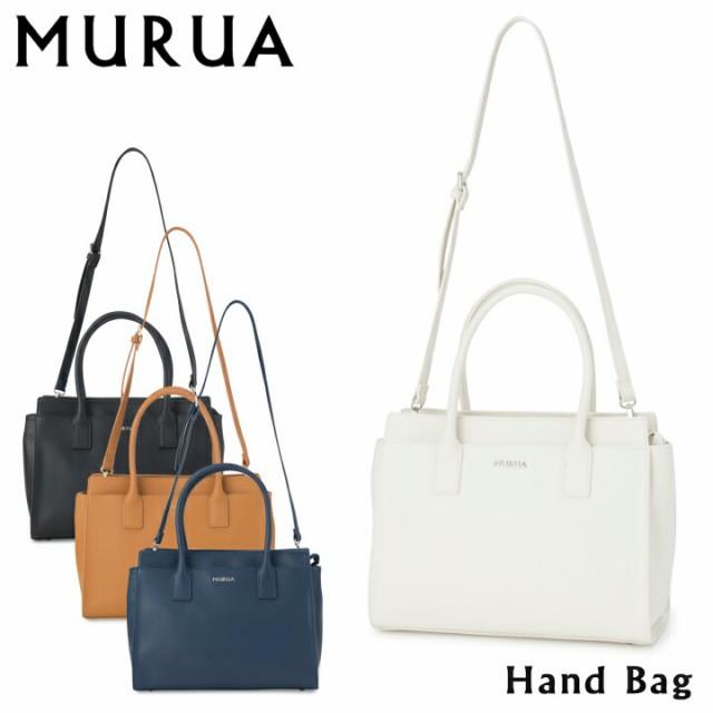 ムルーア MURUA ハンドバッグ MR-B485 ベーシック...