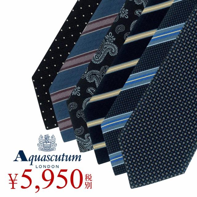 【 アクアスキュータム Aquascutum 】 ネクタイ ...