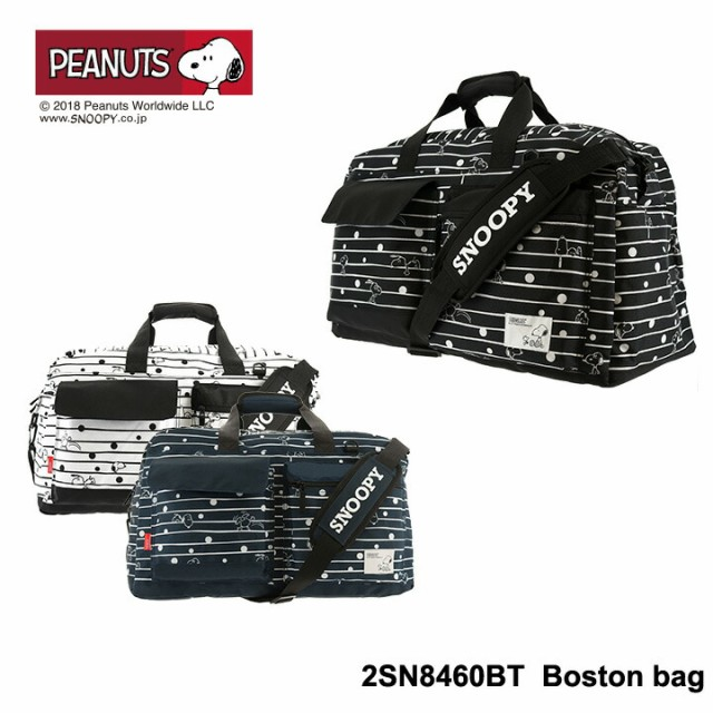 ピーナッツ PEANUTS ボストンバッグ 2SN9460BT SN...