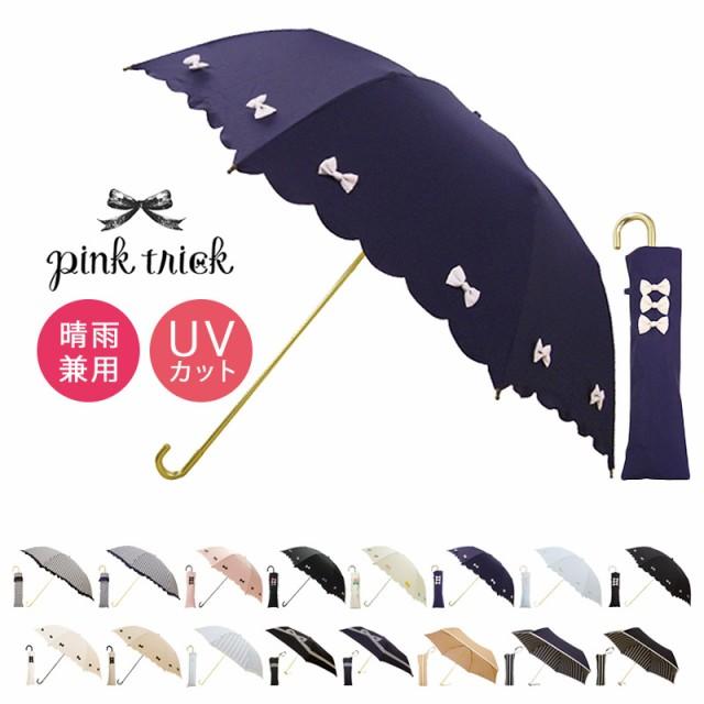 ピンクトリック pink trick 折りたたみ 傘 雨傘 ...