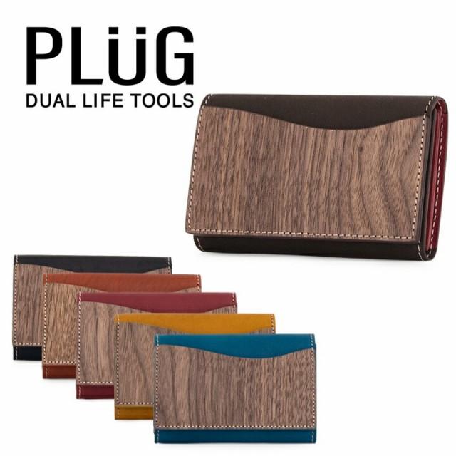 プラグ Plug カードケース PLGG-106 VARCO REAL W...