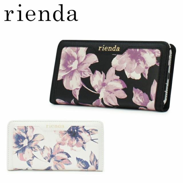 リエンダ rienda iPhone8 iPhone7 iPhone6 ケース...