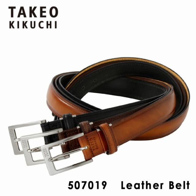 タケオキクチ ベルト 507019 レザー メンズ TAKEO...