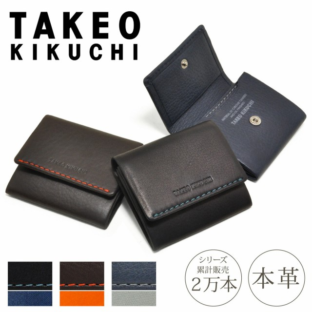 TAKEO KIKUCHI タケオキクチ コインケース 170451...