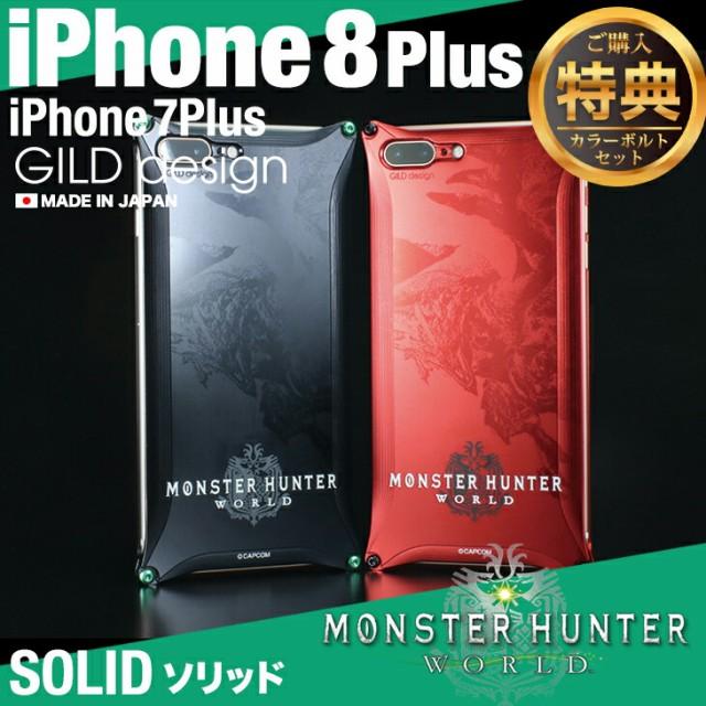 ギルドデザイン iPhone8 Plus iPhone7Plus モンハ...
