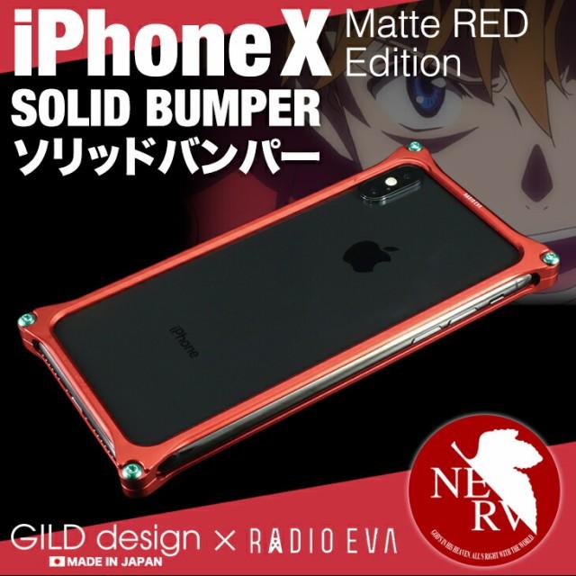 iPhone X アルミバンパー エヴァンゲリオン Matte...