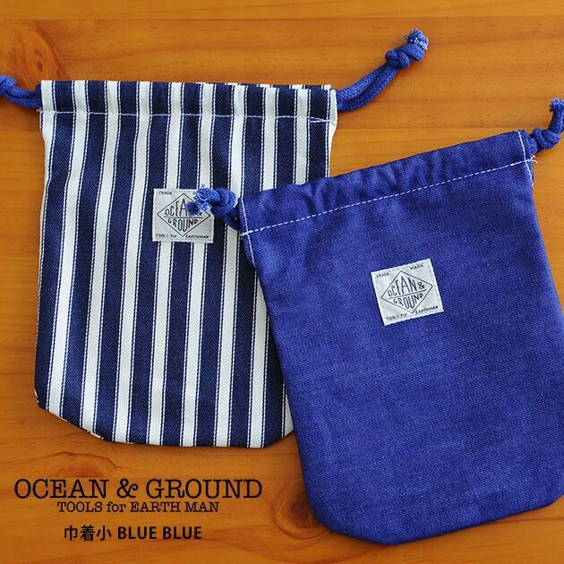 OCEAN&GROUND オーシャンアンドグラウンド 巾着...