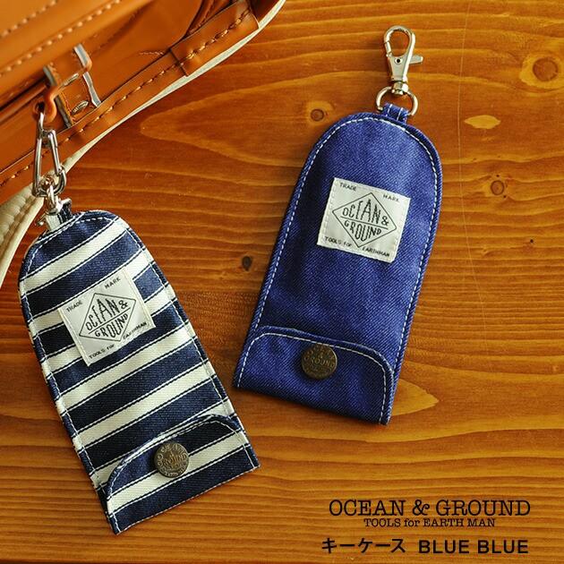 OCEAN&GROUND(オーシャンアンドグラウンド)  キ...