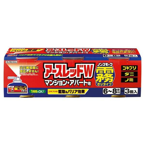 【第2類医薬品】アース製薬 アースレッドW ノンス...
