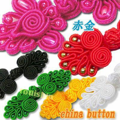 チャイナ飾りボタン(パール)【ネコポス便可】