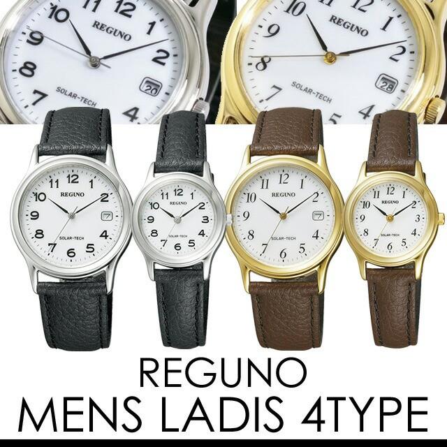 [選べる4種][シチズン]CITIZEN 腕時計 REGUNO レ...