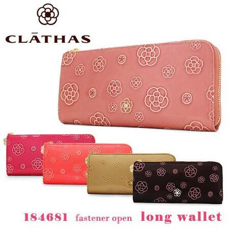 クレイサス CLATHAS 長財布 184681 アルゴ
