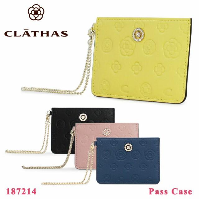 クレイサス CLATHAS パスケース 187214 ヴォワイ ...