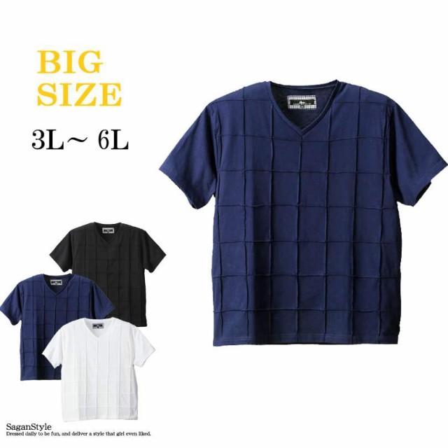 キングサイズ ピンタック半袖Tシャツ メンズ V...