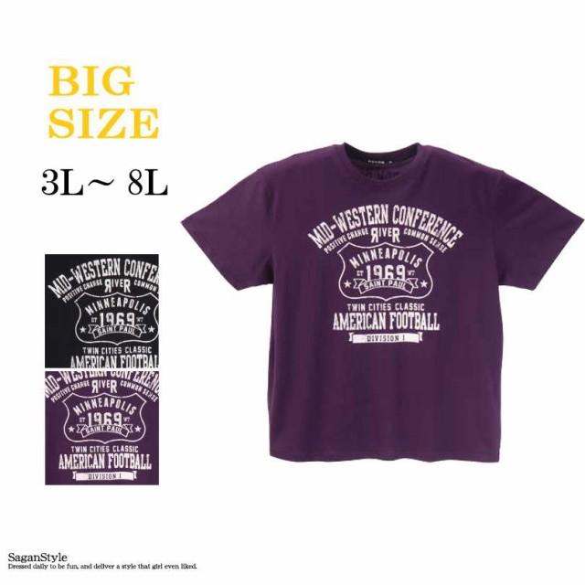 大きいサイズ メンズ 半袖トップス 丸首Tシャツ(...