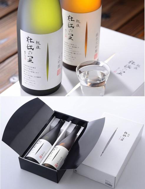 贈り物特集越後杜氏の里飲み比べセット(大吟醸、...