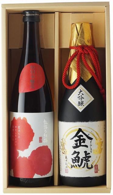 贈り物特集ワイングラスアワード受賞飲み比べ2本...