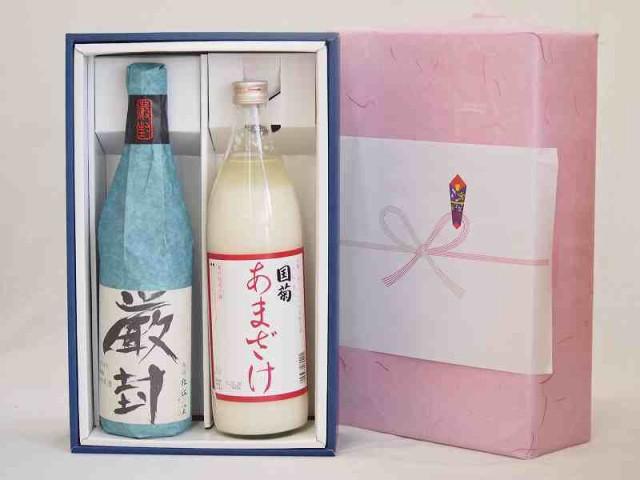 夏の贈り物お中元セット 日本酒とあまざけセット(...
