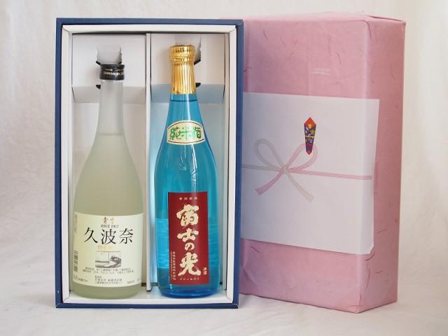 夏の贈り物お中元セット 日本酒2本セット(秋田銘...