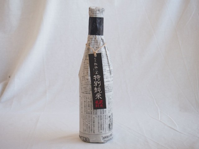 年に一度の限定醸造 数量限定 頸城酒造 杜氏の里 ...