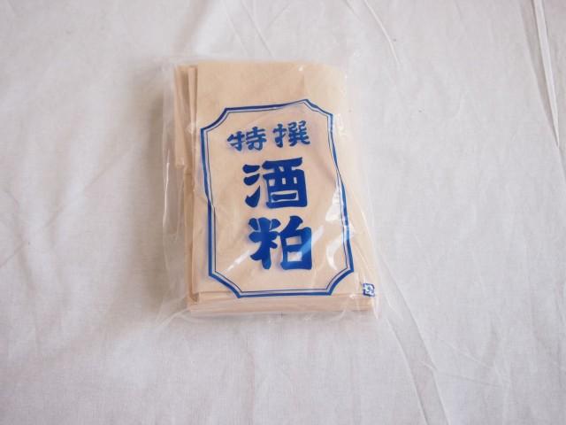 搾り立て早川酒造場 特選酒粕 500g×7個 [三重...