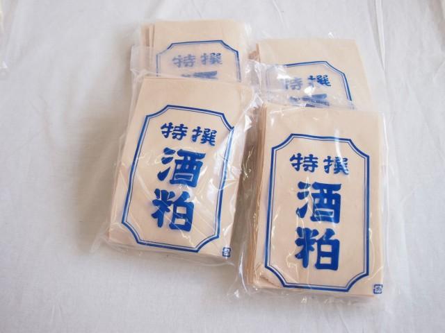 搾り立て早川酒造場 特選酒粕 1kg×4個 [三重...