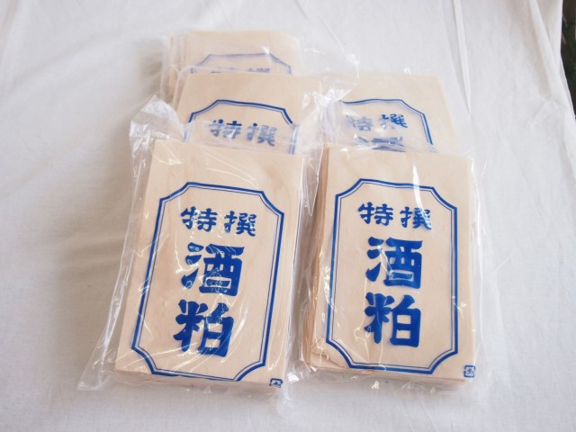 搾り立て早川酒造場 特選酒粕 1kg×5個 [三重...