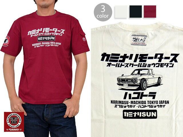 ハコトラ半袖Tシャツ カミナリ 雷 KMT-147 エフ商...
