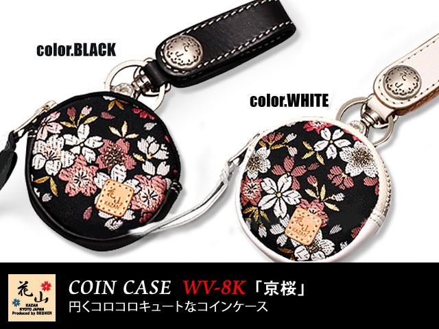 花山◆コインケース「京桜」【WV-8K】/和柄[vd5k]...