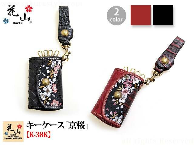 キーケース「京桜」【K-38K】◆花山/和柄送料無料...