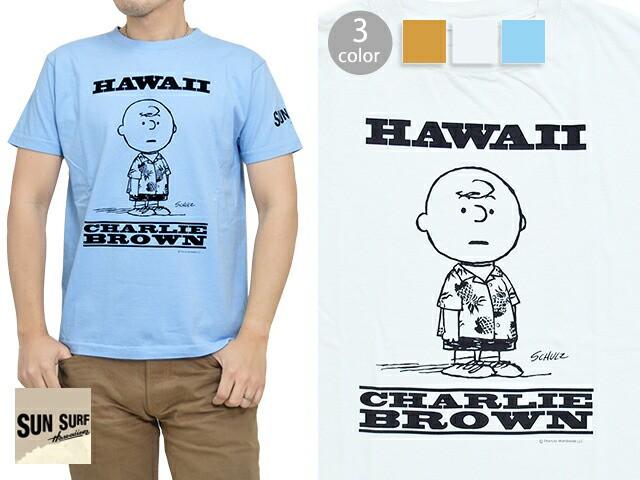 SUN SURF×PEANUTS半袖Tシャツ「CHARLIE BROWN」...
