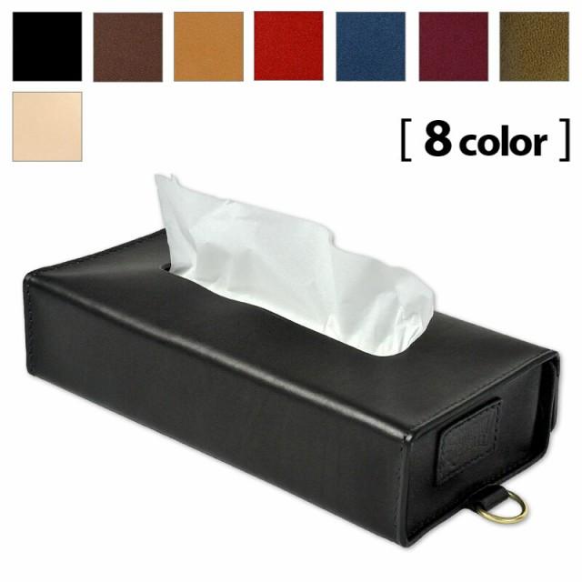 BOXティッシュ カバー オイルレザー