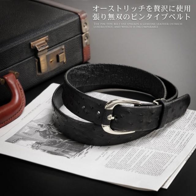 日本製メンズギフトベルトオーストリッチ張り無双...