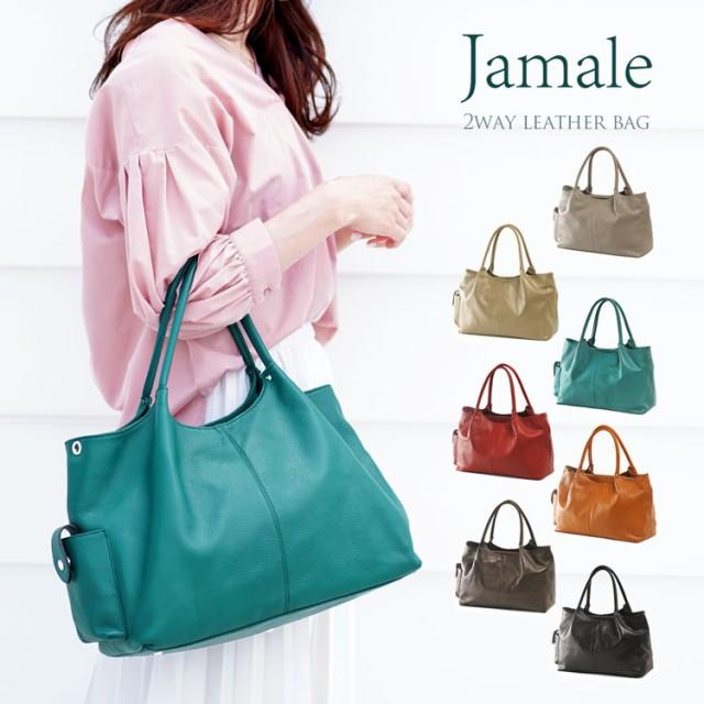 [Jamale]ジャマレ 牛革 2WAY バッグ 日本製 ハン...