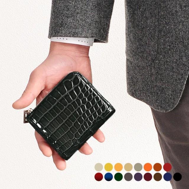 クロコダイル コンパクト財布 シャイニング ヘン...