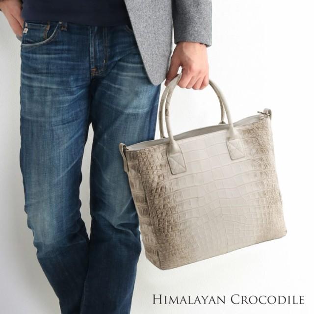 ヒマラヤ クロコダイル メンズ トートバッグ A4 ...