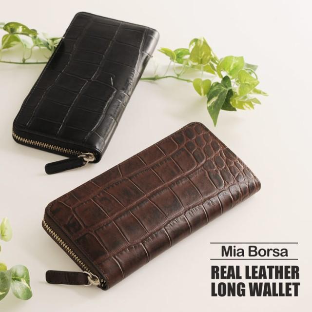 Mia Borsa/ミアボルサ 牛革 ラウンドファスナー ...