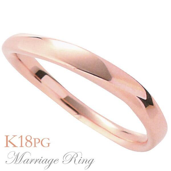 マリッジリング 結婚指輪 高品質 K18 ピンクゴー...