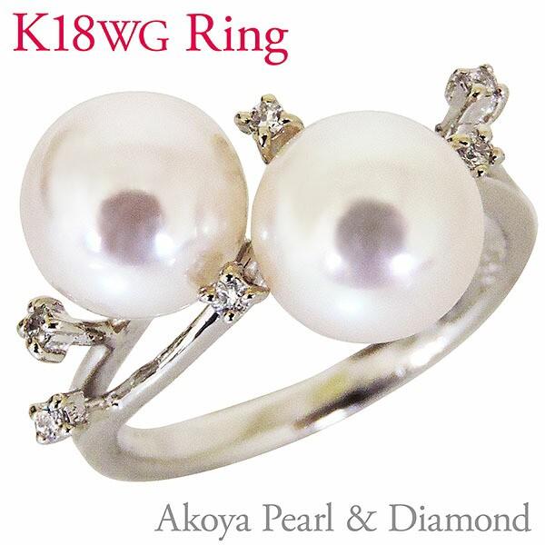指輪 リング 真珠2個付デザイン あこや本真珠 8mm...