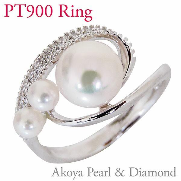 指輪 リング 真珠3個付デザイン あこや本真珠 8mm...