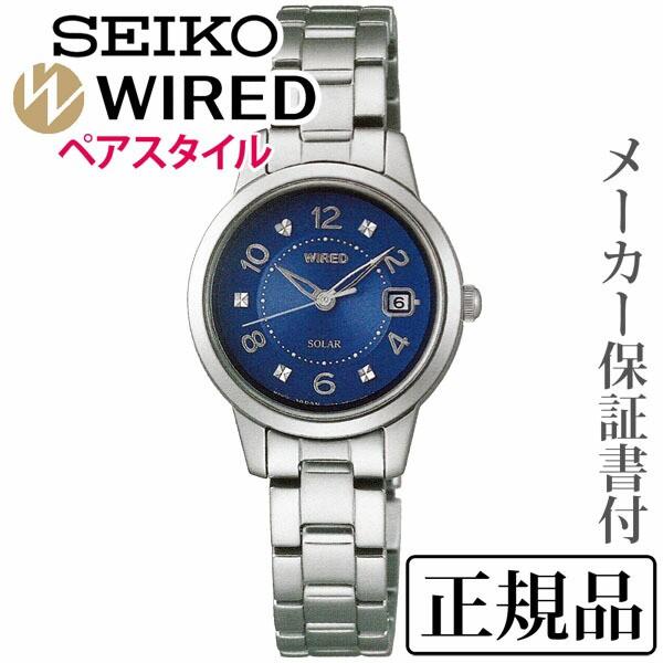 SEIKO アルバ ALBA ジャパンコレクション 男性用 ...