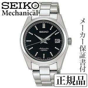 SEIKO セイコー メカニカル メンズ メカニカル 自...